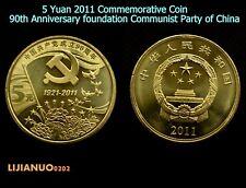 CHINA CHINESE 5 Yuan 2011 90th Anniversary foundation Communist Party of China
