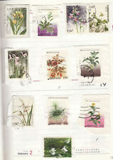 KOREA Collection Flower Series Used Stamps