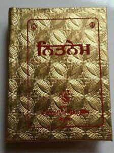 Sikh Pocket Gutka Nitnem Sahib containing all daily routine Sikh Banis Punjabi A