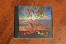 Dragon Ball Z Hit Song Collection 9 ~Future Shock!!~ JAPAN ANIME Soundtrack CD