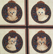 Kitty Cat Panel Four Squares of Beige Cats Quilting Treasures Fabrics 23 x 44 In