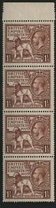 1925 SG433 1½d Brown Wembley NCom4 Vertical Strip of 4 MNH Full Gum Cat £240+