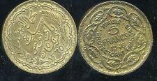 TUNISIE  TUNISIA  5  francs  1946    ( etat )