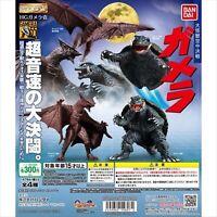 HG Gamera 1 figure Gamera Gyaos 1995 complete set (4pcs) 2021 bandai