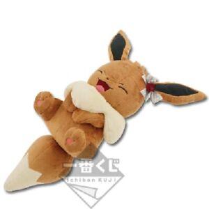 "Pokemon Ichiban Kuji Plush Doll Eevee EIEVUI & ANTIQUE Prize B 30cm (11.8"")"