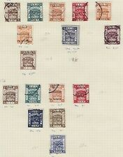 PALESTINE 1920-1 MINT & USED SC #15a-24c SELECTION CAT $163.60