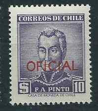CHILE 1956-58 OFICIAL Sc.O75 F.A. PINTO MNH