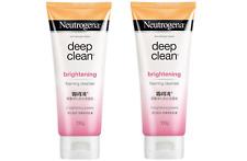 Neutrogena Deep Clean Brightening Foaming Cleanser 100gm x 2 (Pack of 2)