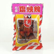 3x Wah Yuen BBQ Fried Dough 110g Vegetarian Roasted Goose Hong Kong Food NEW 齋燒鵝