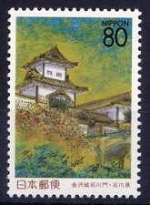 JAPAN Sc#Z162 1995 Ishikawa, Kanazawa Castle Ishikawamon Gate MNH