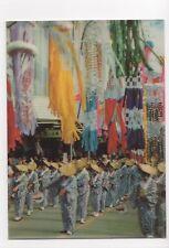 Vintage Postcard Sendai Hiratsuka Festival of Weaver Tanabata - Matsuri 3D