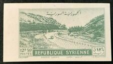 SYRIA Sc#361 1950 Road to Damascus Imperf.Mint NH OG VF/XF (9-143)