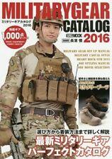 MILITARY GEAR CATALOG 2016 Japanese Military Gear Catalog Book