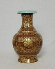 Chinese  Monochrome  Brown  Glaze  Porcelain  Vase  With  Mark     M3267
