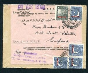 PAKISTAN 1951 Service cover cover