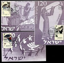 Israel, 1315-1317, Maxi cards, Music and Dance in Israel, 1997