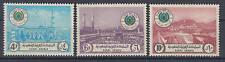 Saudi Arabien (Arabia) - Nr. 545-547 postfrisch/** (Pfadfinder / Boy Scouts)