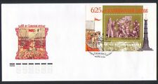 Russia 2005 Military/Army/Battle/Horses/Monument/Art 1v m/s FDC (n32858)