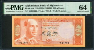 Afghanistan 1961, 500 Afghanis, P40A, PMG 64 UNC