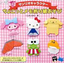 Let's Make Popular Sanrio Characters by Origami - Japanese Craft Book SP2