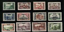 Stamps (1918) IRAQ IN BRITISH OCCUPATION Mint/H  SG 1-12, Scott N28-N39