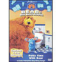 Bear in the Big Blue House - Potty Time With Bear (DVD, 2004) NEW