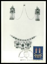 Greece Mk 1967 Native Art Folk Art Jewelry Carte Maximum Card Mc cm h0579