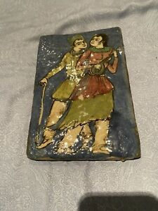 Antique Persian Tile - Very Old