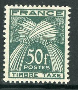 France 1950 Postage Due 50 Franc SG D995 MNH P234 ⭐⭐⭐
