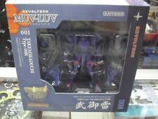REV. # 001 TAKEMIKADUCHI    KAIYODO   A-12931   4582225004347