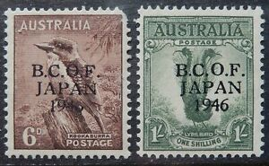 Australian Birds, Scott #M 4-5, Mint Original Gum (HR)
