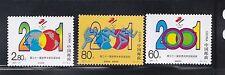 China 2001-15 21st Universiade 世界大学生运动会, Complete 3V MNH