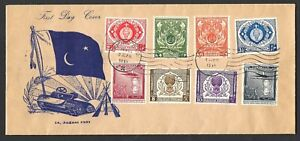 PAKISTAN FIRST DAY COVER 1951 FOURTH ANNIVERSARY OF INDEPENDENCE (Ref 0091)