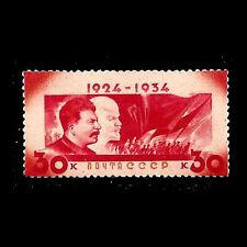 RUSSIA. Lenin & Stalin. 1934 Scott 545. MNH (BI#NMBX)
