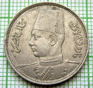 EGYPT FAROUK 1941 - AH 1360 5 MILLIEMES