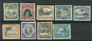 Cook Islands KGVI 1944-46 set of 9 SG137/45 MNH