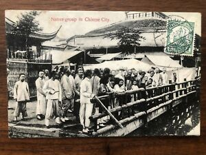 CHINA OLD POSTCARD CHINESE NATIVE GROUP TSINGTAU TO GERMANY 1917 !!