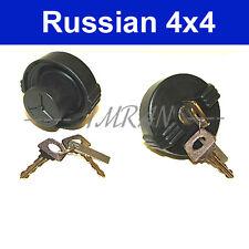 Abschließbarer Tankdeckel/ Deckel Benzintank Lada 2101-2107, Lada Niva 1600ccm