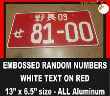 RANDOM NUMBERS -WHITE # ON RED PLATE- JAPANESE LICENSE PLATE ALUMINUM TAG JDM