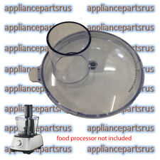 Sunbeam LC5000 Food Processor Lid - Part LC50003 - NEW - GENUINE - IN STOCK