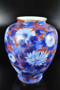 #8134: Japanese Arita-ware Flower pattern FLOWER VASE Ikebana Fukagawa made
