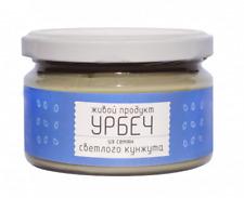Urbech - Tahini 100% Pure Paste of White Sesame Seeds - Vegan Butter rus. Урбеч