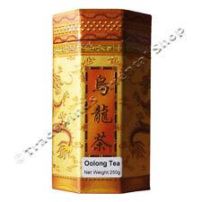 Loose LEAF Oolong Tè Verde in Caddy - 250 G