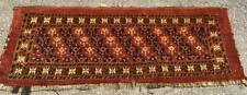Old MIDDLE EASTERN ERSARI TORBA  Large Hand Woven WOOL TEXTILE Bag Face