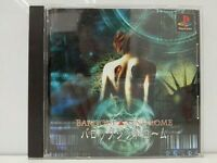 PS1 BAROQUE SYNDROME Japan PS PlayStation 1 F/S