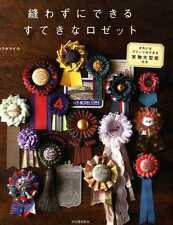 Beautiful Rosette Corsages - Japanese Craft Book