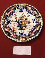 "19th century c1820s Bloor Royal Crown Derby Imari KINGS 8"" Plate Gold Accent (G)"