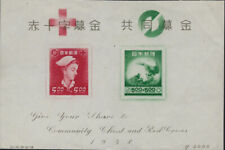 JAPAN:1948 Red Cross and Community Chest min sheet SGMS487 mint, no gum