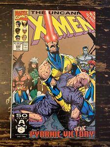Uncanny X-Men #280 (Marvel) Free Combine Shipping
