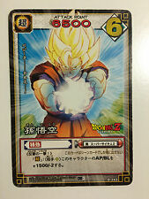 Dragon Ball Z Card Game Part 3 - D-243